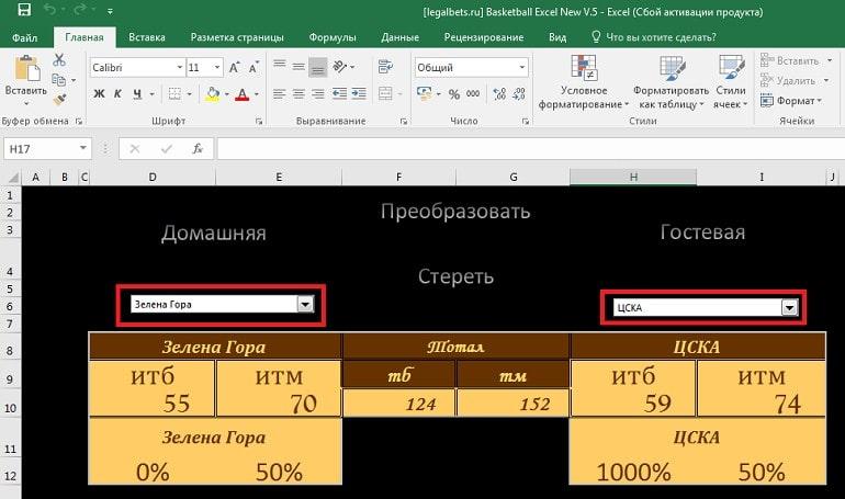 Пример работы программы