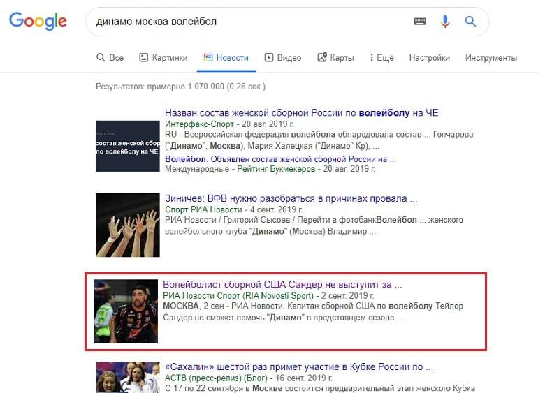 Сайт google.com