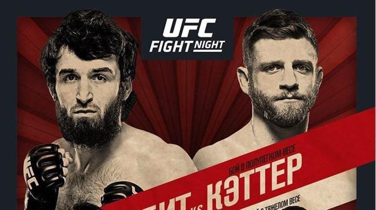 Анонс турнира UFC Fight Night 163