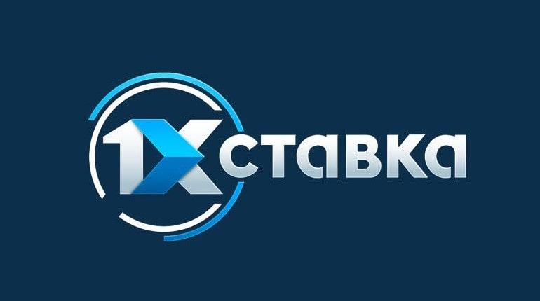 Логотип 1хСтавка