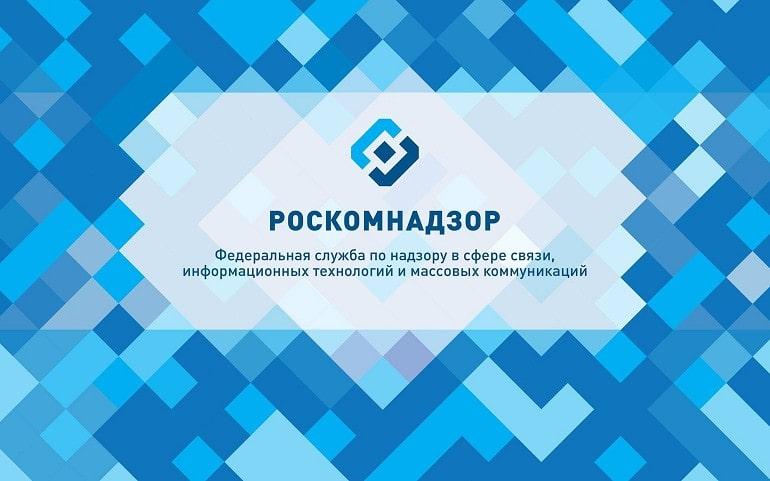 Сайт заблокированный Роскомнадзором