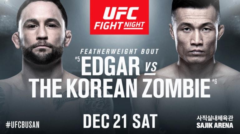 Анонс турнира UFC Fight Night 165