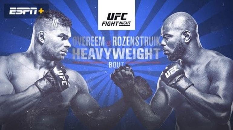 Анонс турнира UFC on ESPN 7