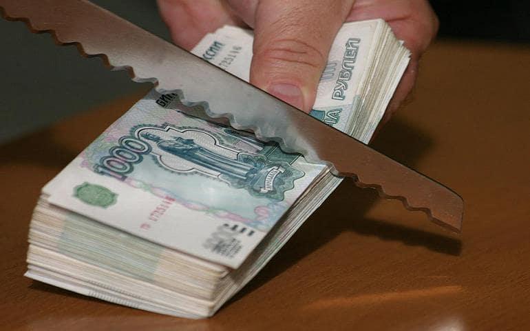 Режут деньги пилой