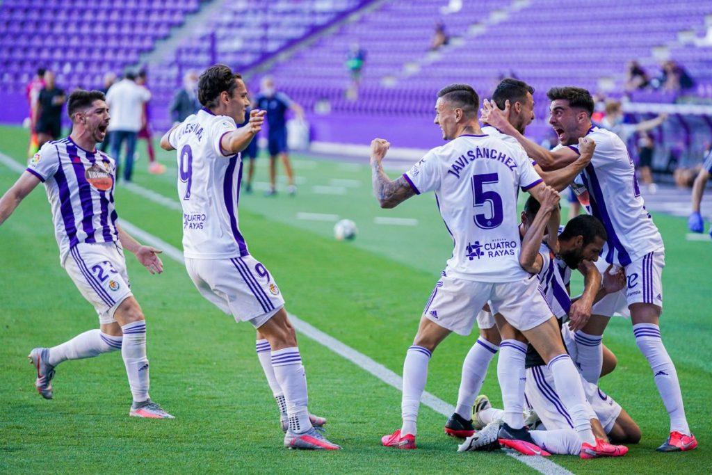 «Валенсия» – «Вальядолид»: прогноз на матч 35-го тура чемпионата Испании